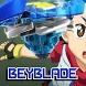 Guide Beyblade Burst New by YessDev
