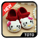 Crochet Baby Shoes by totodroid
