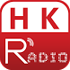 Hong Kong Radio by Airfree
