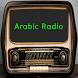 Arabic Song Radio by Radio channel World Studio