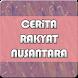 Cerita Rakyat Nusantara by bonkapp