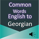 Common Words English Georgian by MBSAit