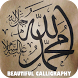Beautiful Calligraphy by Riri Developer