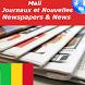 Mali Newspapers by siyarox