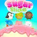 Sugar Slide Game