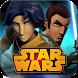 Star Wars Rebels Wallpaper by Moufekkir_Dev