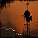 Adzan Dan Iqamah by CB Apps