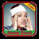 Abdul Basit Juz Amma Mp3 by pagenewapp