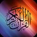 Murottal AlQuran dan Terjemahan Indonesia by Studio Hidayah