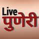 Live Puneri by Raje Digambar