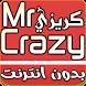 Mr Crazy 2018 Mp3