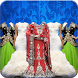 Bridal Suit Photo Editor by Sky Studio App