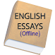English Essays Offline by VD