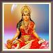 gayatri mantra 108 chanting