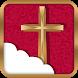 Biblia Reina Valera by Bible ✝️