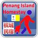 Penang Homestay (Island) by Fastbook Homestay Penang Island Malaysia