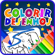 Colorir Desenhos by CRIAR GAME