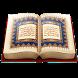 اذاعة القرآن الكريم لكل القراء by App Navy