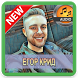 EGOR KREED Songs NEW with Lyrics by LAmusicaApps