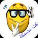 نكت مغربية مضحكة وقصيرة Nokat by ArabicAppsPro