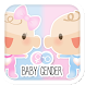Baby Gender Predictor Test by Queen Games