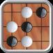 Gomoku Renju Free by Simply Game