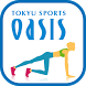 WEBGYM:いつでもどこでもジムのレッスン・トレーニング! by 東急スポーツオアシス