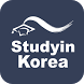 Study in Korea Online System by National Institute for International Education