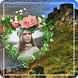 Nature Collage Photo Editor by Photo Editor Ervin