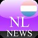 Nederland Nieuws by Nixsi Technology