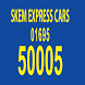Skem Express by GPC Computer Software