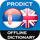 Serbian English dictionary by ProDict