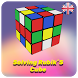Solve Rubik Cube by More Apps Spain