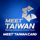 Meet Taiwan Card by Taiwan External Trade Development Council