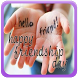Friendship day Wish Gallery by White Clouds