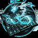 Neon Dragon Keyboard Theme by cool wallpaper