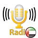 Emirats Radio, UAE Radio by Smart Apps Android