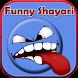 Funny Shayari by App Maza
