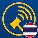 Simulcast Thailand