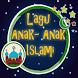 Lagu Anak Anak Islami by Crown Banana Studio