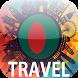 Bangladesh Travel by Nixsi Technology