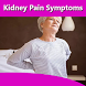 Kidney Pain Symptoms (Causes & Home Remedies) by BM Tech Apps