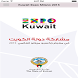 Kuwait Expo Milano 2015 by Zaher El Mourad