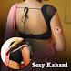 सच्ची सेक्सी कहानिया : Sexy Kahani by Naughty Books Zone