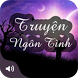 Truyện ngôn tình audio online by TonyAppFree