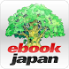 e-book/Manga reader ebiReader by eBook Initiative Japan Co.,Ltd.