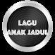 Koleksi Lagu Anak Jaman Dulu by Studio Lagung