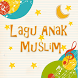Lagu Anak Muslim by Crown Banana Studio