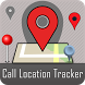 Mobile Number Call Tracker by Bhima Apps