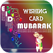 Eid Wishes card maker by Byte Tech Solution